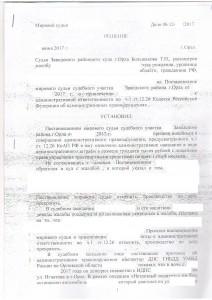ч.1 ст.12.26КоАП РФ