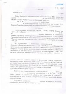 Пешеходное_дело_1