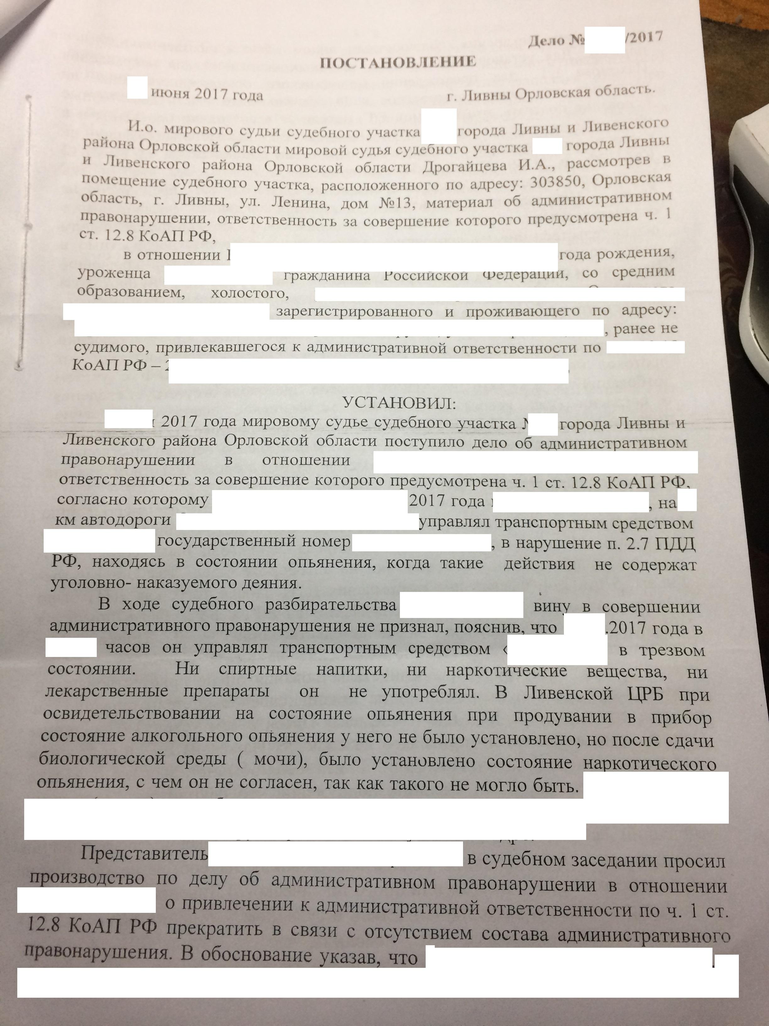 Подключение электричества в Москве - Главная страница